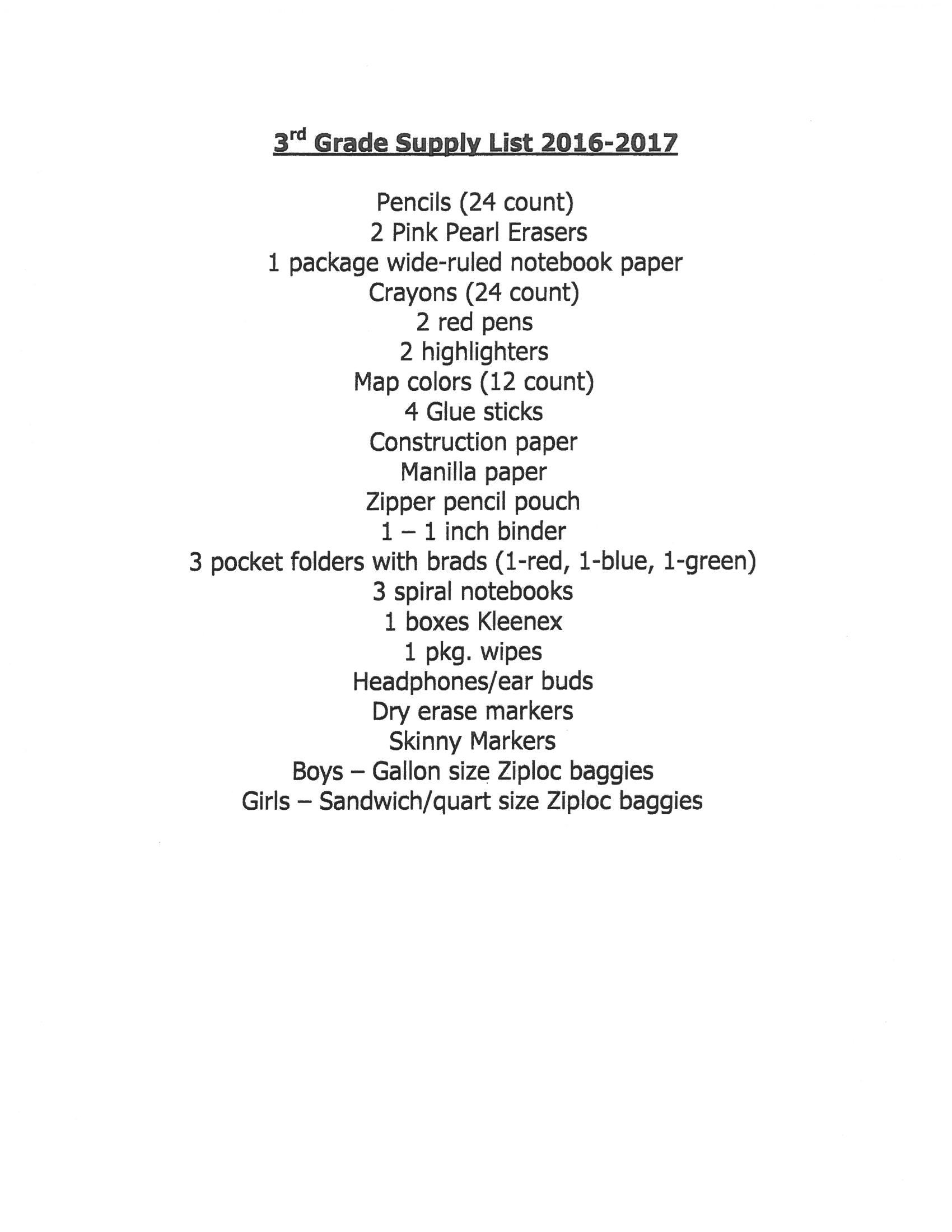 3rd Grade Supply List 2016-2017